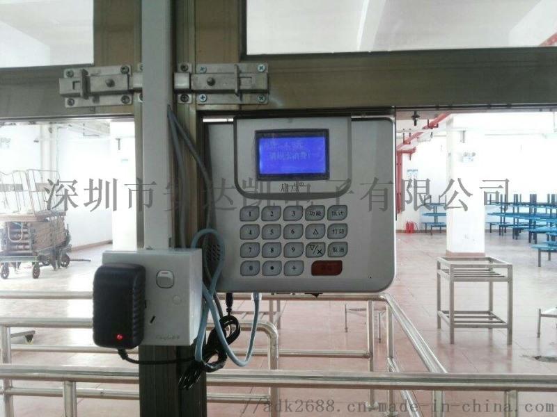 网络饭卡机 扫码刷卡实时上传 饭卡机功能