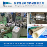 pvc管材擠出機 ppr高速擠出生產線