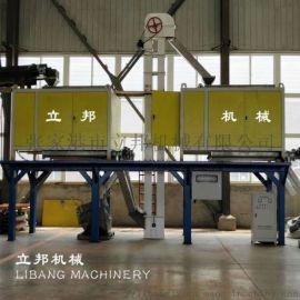 立邦机械全自动橡胶分选机