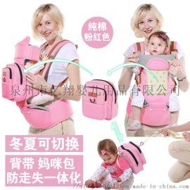 爱婴好孩子多功能  背带夏季透气背袋  背带1701四季通用