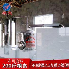 酿酒设备哪个厂家的好用?大型蒸汽酿酒设备