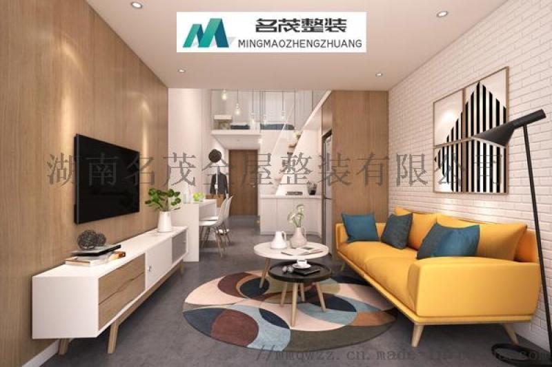 长沙酒店装修设计装潢公司 湖南快捷酒店设计 长沙名茂整装