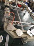 供应柔性链板输送线_托盘式输送机