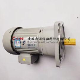 LZCDM凌智减速机,小型齿轮减速机,硬齿面减速机