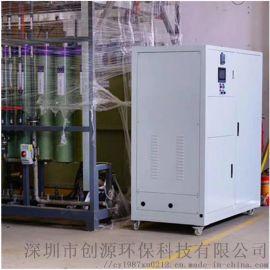 小型实验室废水处理设备0.5吨疾控中心废水设备
