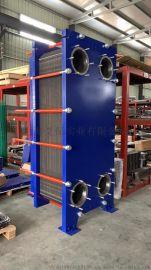 涂装行业用板式热交换器 热交换器 生产厂家