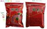 新疆特产包装袋(500克及以下)
