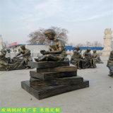 梅州玻璃钢人物雕塑 纪念广场仿铜雕塑