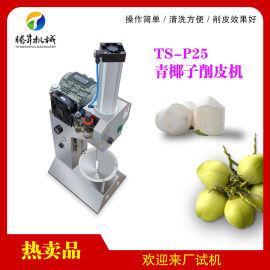 供应 气电一体椰子削皮机