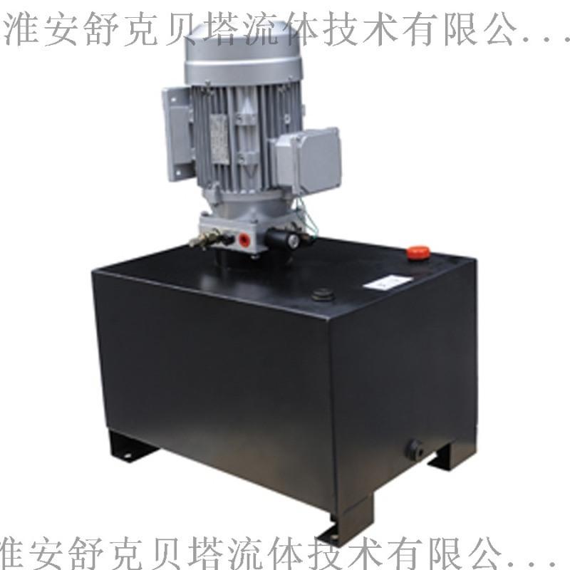 YBZ - F2.1C3G56升降平台动力单元4