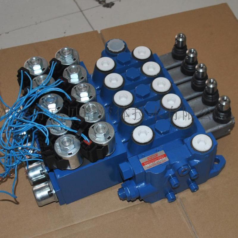 ZL12-5OT电磁液压多路阀