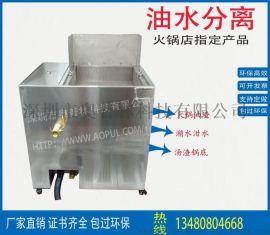 厂家直销火锅店专用油水分离器