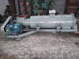 石灰粉加湿搅拌机 厂家供应粉尘加湿机