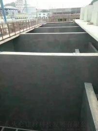 四川污水池耐酸碱防腐涂料供应商