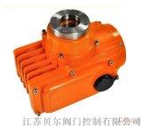 江苏贝尔精小型电动执行器 200NM 400NM