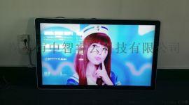 高清壁挂式触摸广告机吊挂液晶显示屏播放器32寸