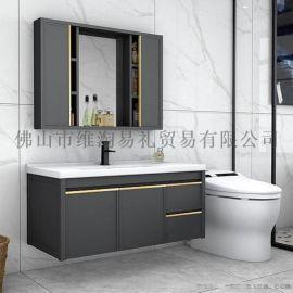 佛山浴室柜定制加工 质量好浴室柜维淘易礼 卫浴定制