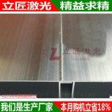 铝合金激光焊接机 铝型材门窗自动化激光焊接设备