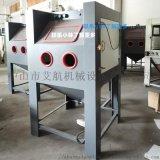 中山喷砂机,通用环保型手动喷砂机