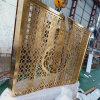 不鏽鋼鋁屏風隔斷 金屬拉絲不鏽鋼鋁隔斷屏風