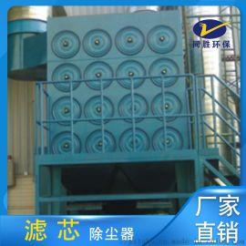 同胜环保滤芯除尘器废气处理焊烟粉尘净化器