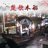 广东珠海苏小主船供应商6人船现货