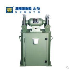 金鼎8寸吸尘砂轮机大功率立体式除尘环保砂轮机磨刀抛光机 M3320