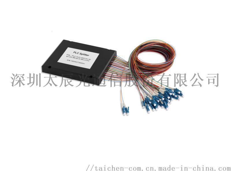 2xN PLC光分路器