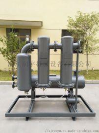 水动节能干燥机 压缩空气降温除水 水冷后部冷却器