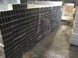 重慶鋁方通批發市場按圖加工