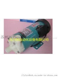 全新MX-251RV5-2易威奇磁力泵
