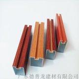 凹槽型材铝方管吊顶,凹槽木纹铝方通,凹槽铝方通材料