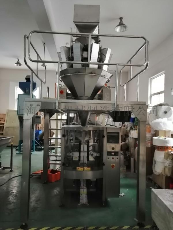 全自动茉莉花茶 混合茶 花果茶袋泡茶包装机