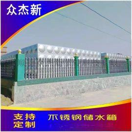 广州太阳能配套保温水箱定制做,消防水箱厂,保温水箱