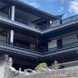 中式庭园仿古坐凳美人靠 长廊复古铝斗供 连廊铝花格