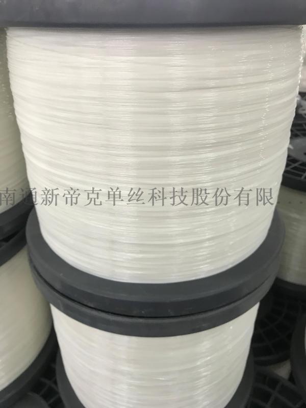 造纸网环线   0.90mm 涤纶单丝