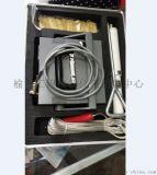 兰州电火花检漏仪, 有卖电火花检漏仪