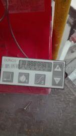 利雅路燃烧器RIELLO 40 FS10