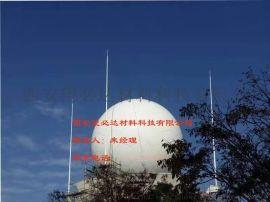 西安玻璃钢雷达避雷针生产厂家10-20m