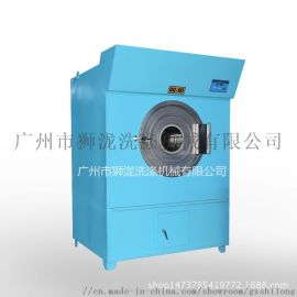 现货直销GQ60自动烘干机全自动干衣机