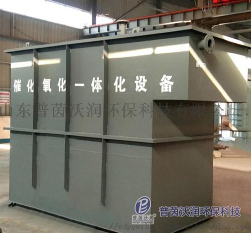 芬顿反应器芬顿反应设备