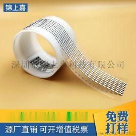 耳机壳防水透气膜IP67