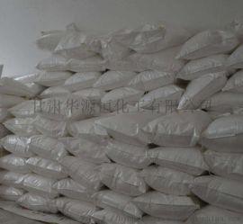 供兰州氢氧化钠和甘肃片碱