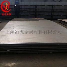 GH3030高温合金棒/板材/管材