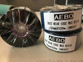 增强型蜡基碳带打印清晰尺寸定制条码打印机