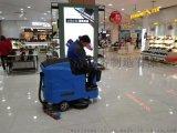 扬州洗地机-全自动洗地机-驾驶式洗地机工厂用