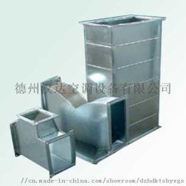 供应玻璃钢风管 铁皮风管 不锈钢风管 长期供应