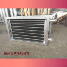 SRZ-12*6空气加热器SRL-15*10散热器