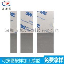 定制1-4米宽幅硅橡胶板