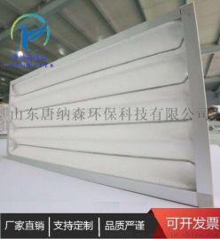 空调前置初效G4过滤器 板式折叠式空调过滤网过滤器
